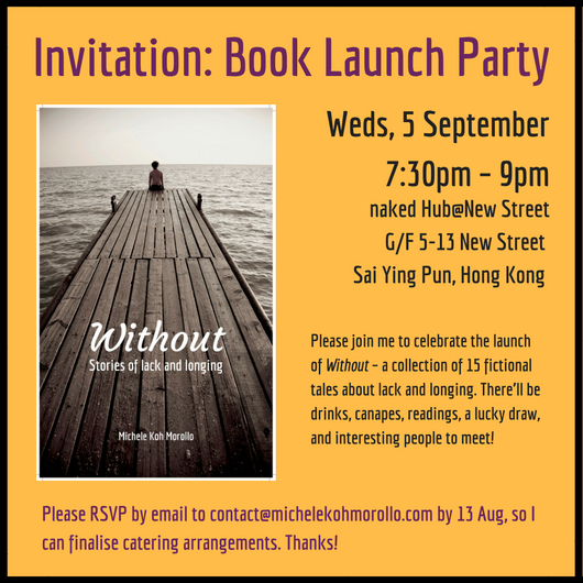 Book Launch Party Invite